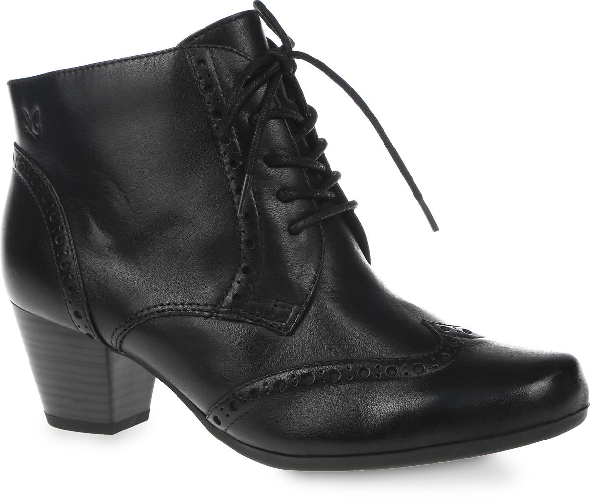 9-9-25101-27-001Стильные женские ботильоны от Caprice - отличный вариант на каждый день. Модель изготовлена из натуральной кожи. Подкладка и стелька, выполненные из мягкого текстиля, защитят ноги от холода и обеспечат комфорт. Ботильоны застегиваются на застежку-молнию, расположенную сбоку. Классическая шнуровка прочно зафиксирует обувь на ноге. Устойчивый каблук и подошва с рельефным протектором обеспечивают отличное сцепление на любой поверхности. В этих ботильонах вашим ногам будет комфортно и уютно. Они подчеркнут вашу женственность и элегантность.