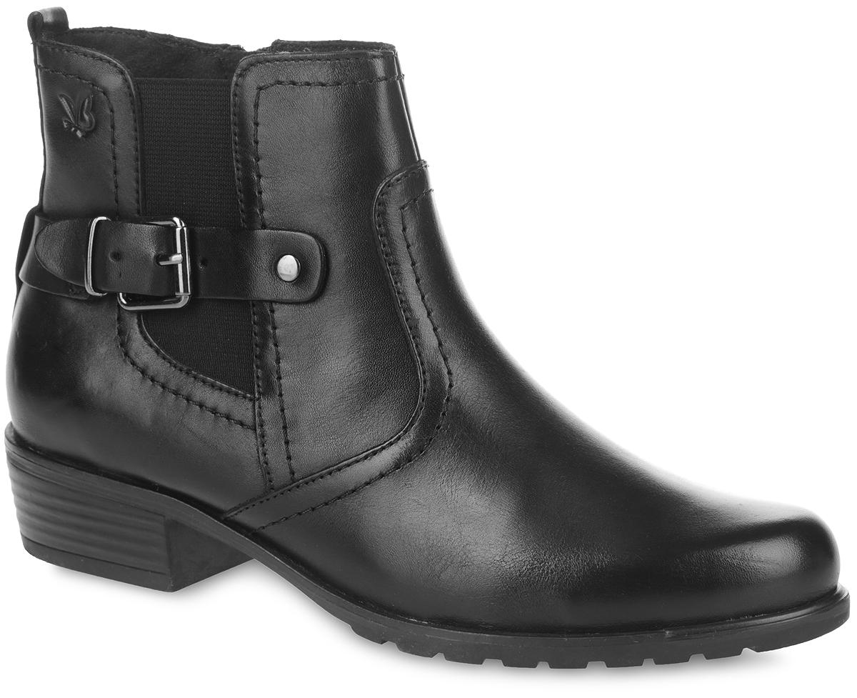 9-9-25320-27-001Оригинальные ботинки Caprice заинтересуют вас своим дизайном с первого взгляда! Модель выполнена из натуральной кожи и дополнена фактурными швами. Подкладка и стелька из ворсина защитят ноги от холода и обеспечат комфорт. На щиколотке модель оформлена резинкой и ремешком. Задник оформлен ярлычком для более удобного надевания обуви. Ботинки застегиваются на застежку-молнию, расположенную на одной из боковых сторон. Умеренной высоты каблук и подошва с рельефным протектором обеспечивает отличное сцепление на любой поверхности. Модные ботинки покорят вас своим дизайном и удобством!