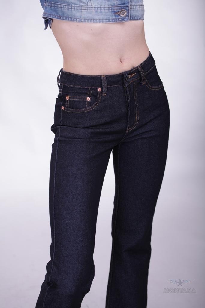 Джинсы женские. 1064510645 RWСтильные джинсы женские черного цвета. Посадка высокая, небольшой клеш книз. Застёгивается на пуговицу и молнию. Спереди два прорезных кармана, сзади - два накладных. Стильные молодежные джинсы.