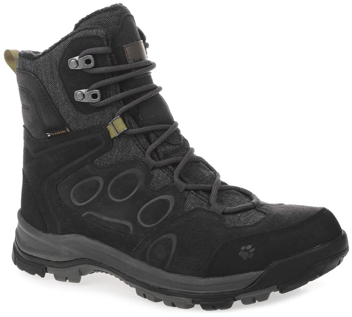 Ботинки трекинговые мужские. 4020491-63500804020491-6350080Водостойкие зимние ботинки до середины икры с теплой флисовой подкладкой. Сухие и теплые ноги во время прогулок на природе: водостойкие зимние сапоги THUNDER BAY TEXAPORE HIGH защищают ноги от холода (до -20 °C) благодаря новой флисовой подкладке NANUK (НАНУК). Защиту от влаги обеспечивает мембрана TEXAPORE (ТЕКСАПОР). Голенище из замши и дышащей ткани стабилизирует щиколотку. Стабильная и устойчивая к скольжению туристическая подошва WOLF SNOW (ВОЛЬФ СНОУ) тоже добавляет практичности. Она обеспечивает хорошую фиксацию, например на прогулках по зимнему ландшафту.