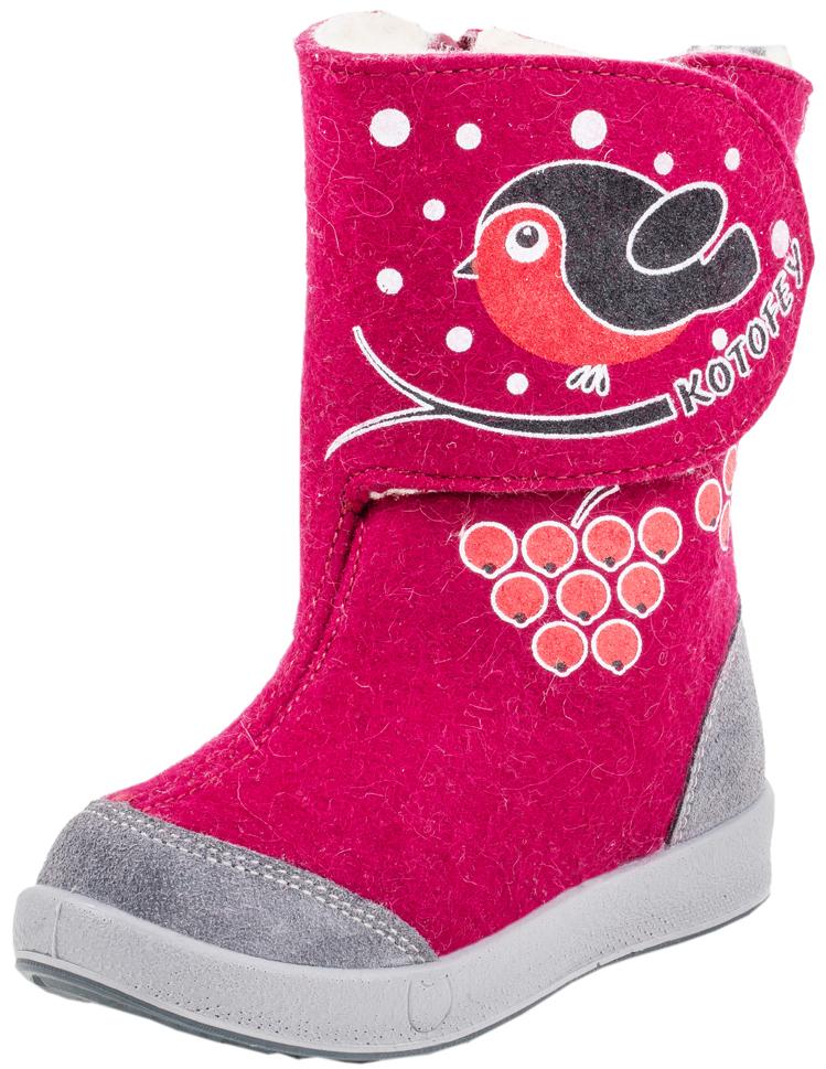 367094-42Теплые валенки с подкладкой шерстяной мех - отличный выбор для российских зим. Данный вид обуви производится из экологически чистой 100% натуральной овечьей шерсти. Обувь из шерсти «дышит», обладает массажным воздействием, способствует улучшению циркуляции крови. Литьевой метод крепления подошвы обеспечивает ей максимальную прочность, необходимую гибкость и минимальный вес. Подошва имеет анатомическую форму следа и в точности повторяет изгибы свода стопы, что позволяет ноге чувствовать себя комфортно весь день. Резиновая накладка на ходовой поверхности предотвращает скольжение. Удобная застежка-велькро позволяет быстро обувать и снимать валенки. Яркий принт снегирь, нанесенный на верх обуви, придает модели нарядный вид.