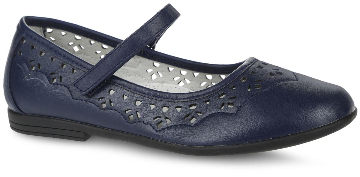 200553Очаровательные туфли от фирмы Mursu прекрасно дополнят образ вашей маленькой модницы. Модель выполнена из искусственной кожи и оформлена декоративной перфорацией и прошивкой. Изделие фиксируется на ноге с помощью удобного ремешка с застежкой-липучкой. Внутренняя поверхность, выполненная из натуральной кожи, обеспечивает комфорт и предотвращает натирание. Стелька дополнена небольшим супинатором с перфорацией, который обеспечивает правильное положение стопы ребенка при ходьбе и предотвращает плоскостопие. Подошва изготовлена из легкого и гибкого ТЭП-материала, а ее рифление защищает изделие от скольжения. Стильные и удобные туфли - незаменимая вещь в гардеробе каждой школьницы.