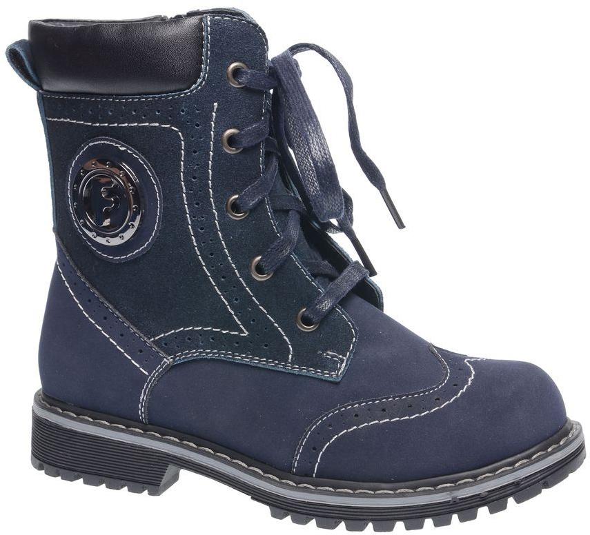 Ботинки для мальчиков. 52-CC31452-CC314