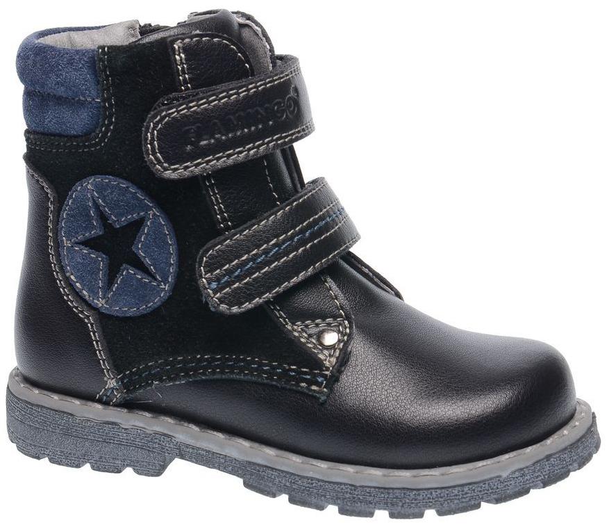 Ботинки для мальчиков. 52-XB134-1