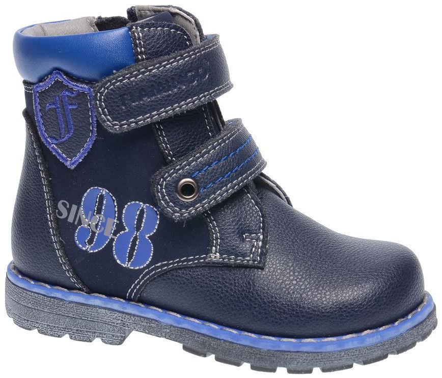 Ботинки для мальчиков. 52-XB135-152-XB135-1