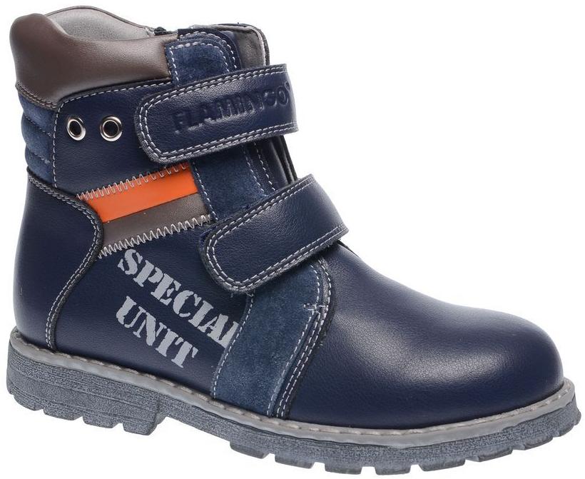 Ботинки для мальчиков. 52-XB13952-XB139