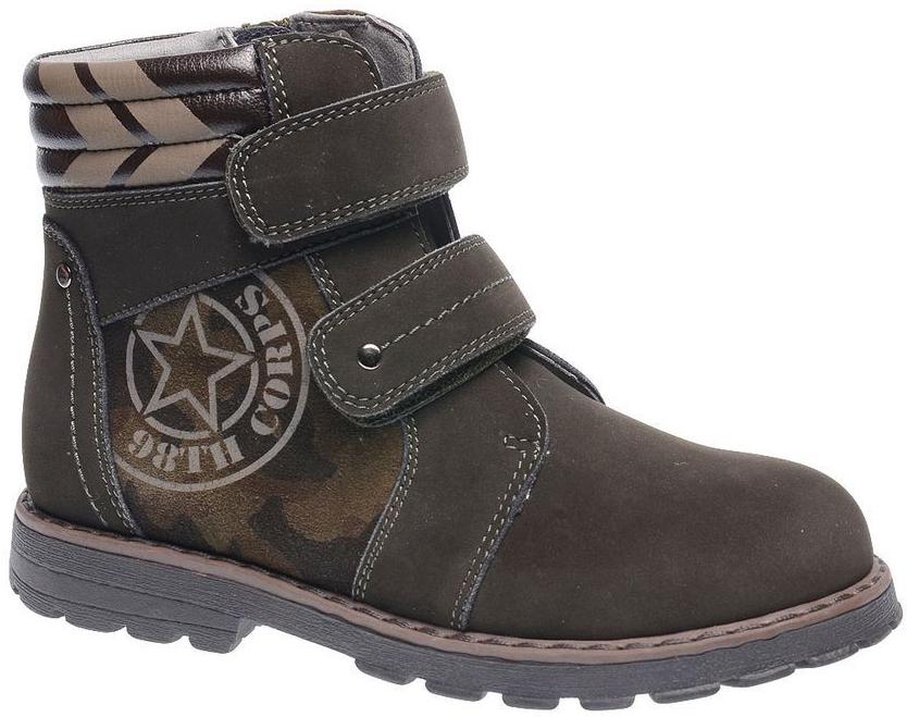 Ботинки для мальчиков. 52-XB14052-XB140