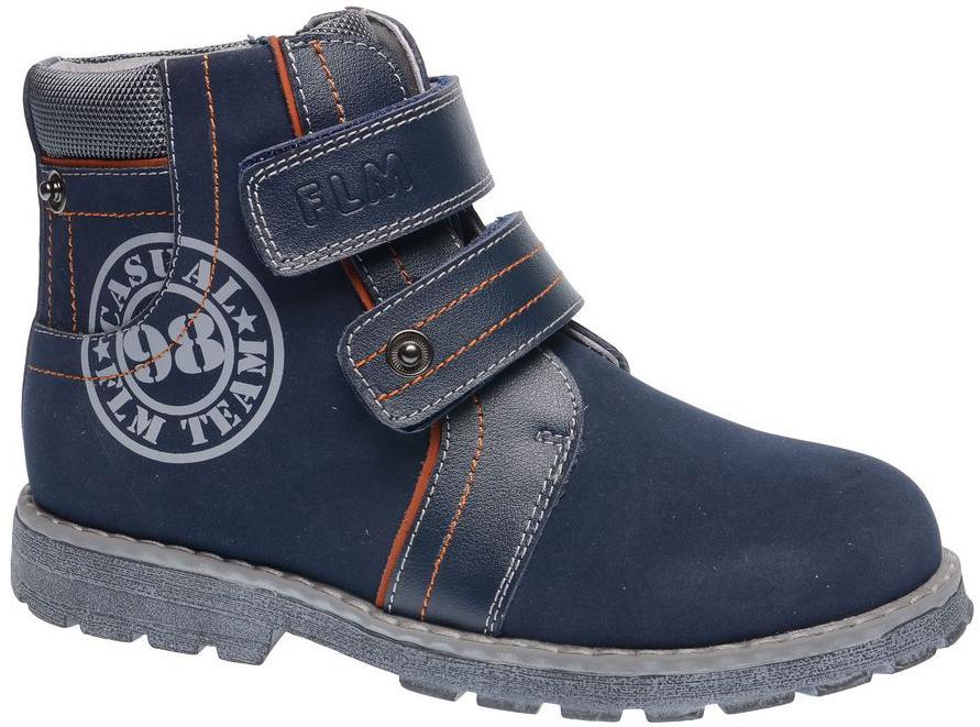 Ботинки для мальчиков. 52-XB14152-XB141