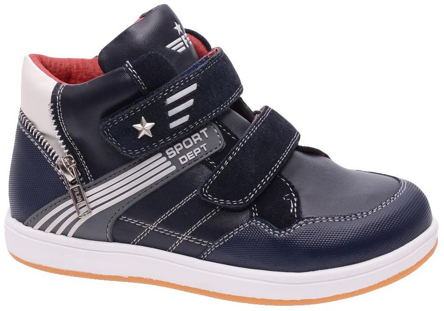 Ботинки для мальчиков. W6CH182W6CH182