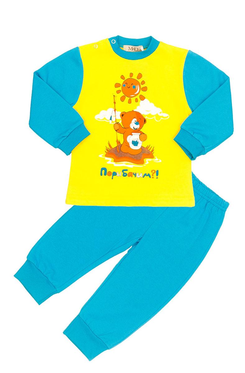 Комплект одежды унисекс. КМ1408ВКМ1408В/КМ1408А/КМ1408