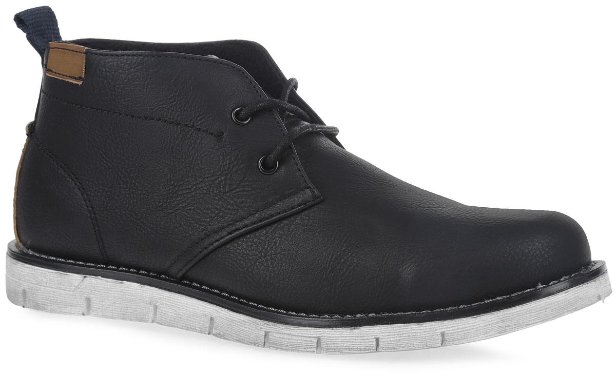 Ботинки48-657F-17w-01-1Стильные ботинки от фирмы Patrol не оставят вас равнодушным благодаря своему дизайну и практичности. Обувь изготовлена из качественной искусственной кожи зернистой текстуры. Модель оформлена декоративной прострочкой. Язычок оформлен тисненой надписью с названием фирмы. На ноге модель фиксируется с помощью шнурков. Ярлычок на заднике упростит надевание модели. Внутренняя поверхность и стелька выполнены из флиса. Подошва выполнена из термопластичного материала, а ее рифление гарантирует отличное сцепление с любой поверхностью. Такие модные и удобные ботинки займут достойное место в вашем гардеробе.