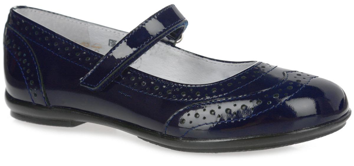 Туфли для девочки. 6-6129516016-612951601Чудесные туфли от фирмы Elegami понравятся вашей юной моднице с первого взгляда. Модель выполнена из натуральной лака, декорированного под броги. Подкладка и стелька из натуральной кожи гарантируют комфорт и уют. Ремешок на застежке-липучке надежно зафиксирует изделие на ноге. Стелька дополнена супинатором, который обеспечивает правильное положение ноги ребенка при ходьбе, предотвращает плоскостопие. Подошва, выполненная из ТЭП-материала, оснащена рифлением для лучшего сцепления с различными поверхностями. Стильные и удобные туфли - незаменимая вещь в гардеробе каждой школьницы.