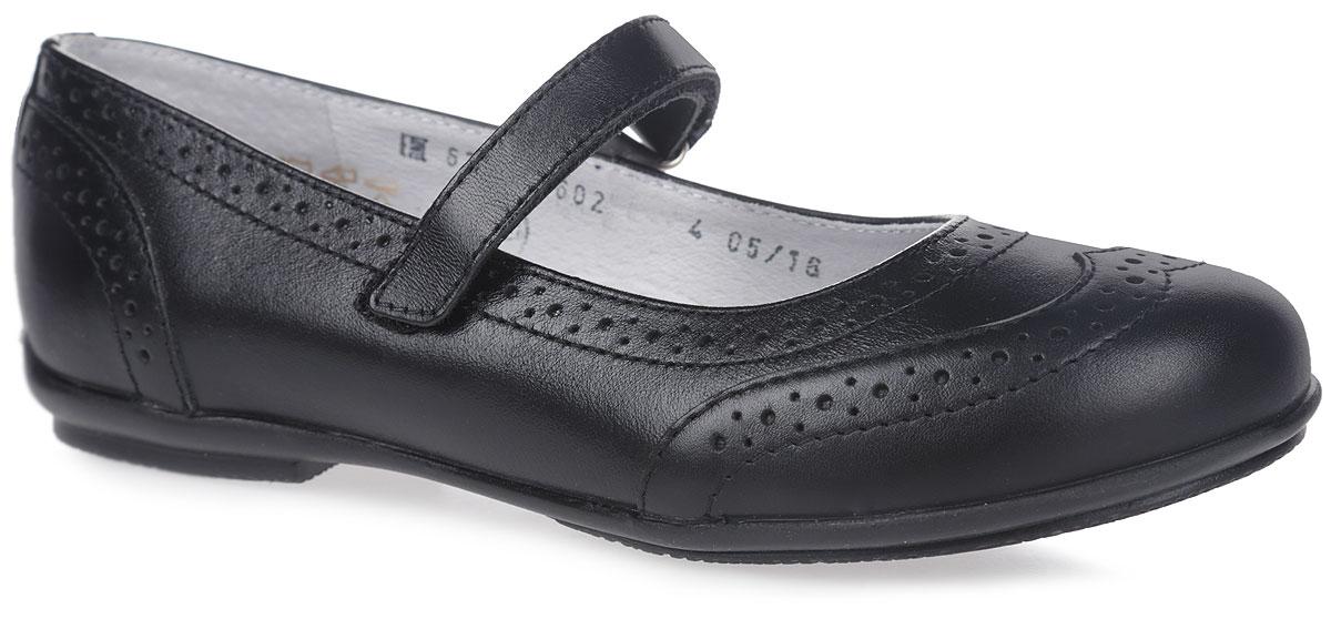 6-612951602Оригинальные туфли от Elegami придутся по душе вашей юной моднице! Модель изготовлена из натуральной кожи. Ремешок на застежке-липучке гарантирует оптимальную посадку обуви на ноге. Стелька из натуральной кожи дополнена супинатором, который обеспечивает правильное положение ноги ребенка при ходьбе, предотвращает плоскостопие. Удобные туфли - незаменимая вещь в гардеробе каждой девочки.