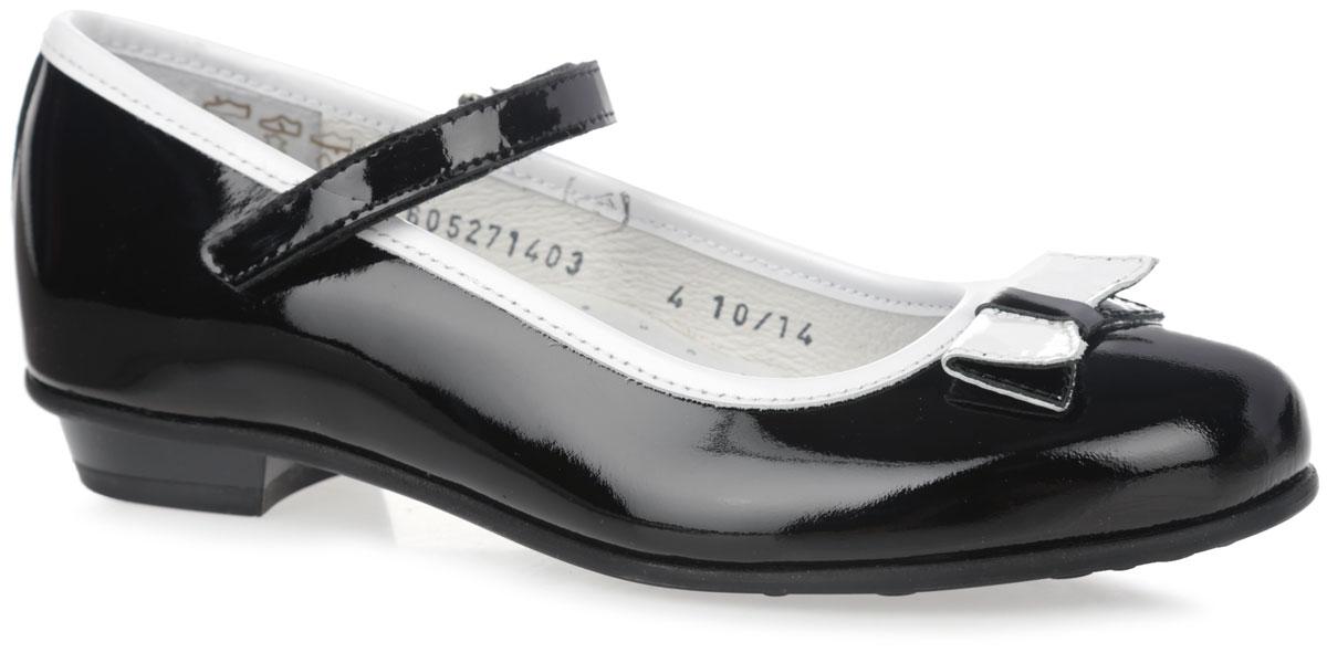 6-605271403Чудесные туфли от фирмы Elegami понравятся вашей юной моднице с первого взгляда. Модель выполнена из натуральной лакированной кожи. Мыс имеет оформлен декоративным элементом в виде бантика. На ноге модель фиксируется с помощью удобного ремешка на застежке-липучке. Подкладка и стелька, изготовленные из натуральной кожи, предотвратят натирание и гарантируют уют. Стелька дополнена супинатором, который обеспечивает правильное положение ноги ребенка при ходьбе, предотвращает плоскостопие. Подошва, выполненная из ТПУ-материала, оснащена рифлением для лучшего сцепления с различными поверхностями. Стильные и удобные туфли - незаменимая вещь в гардеробе каждой школьницы.