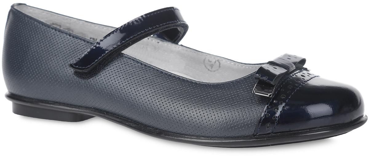 Туфли для девочки. 5-5189316015-518931601Чудесные туфли от фирмы Elegami понравятся вашей юной моднице с первого взгляда. Модель выполнена из натуральной кожи, оформленной несквозной перфорацией. Мыс, изготовленный из натурального лака, декорирован лаковым бантом с металлическими элементами. Подкладка и стелька из натуральной кожи предотвратят натирание и гарантируют уют. Лаковый ремешок на застежке-липучке надежно зафиксирует туфельки на ноге. Стелька дополнена супинатором, который обеспечивает правильное положение ноги ребенка при ходьбе, предотвращает плоскостопие. Подошва, выполненная из ТЭП-материала, оснащена рифлением для лучшего сцепления с различными поверхностями. Стильные и удобные туфли - незаменимая вещь в гардеробе каждой школьницы.