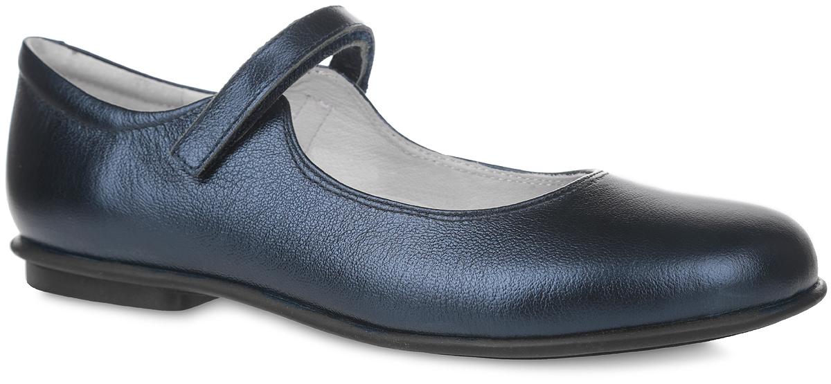 Туфли для девочек. 3/4-5193716023/4-519371602