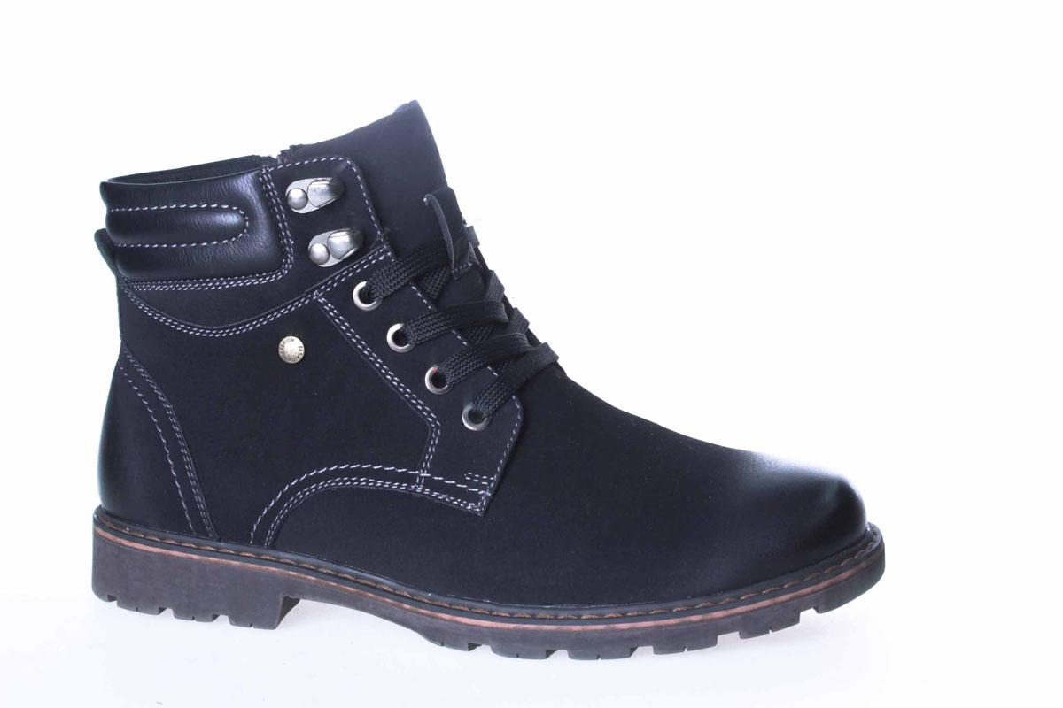 Ботинки для мальчиков. 754-173IM-17w-04-1754-173IM-17w-04-1