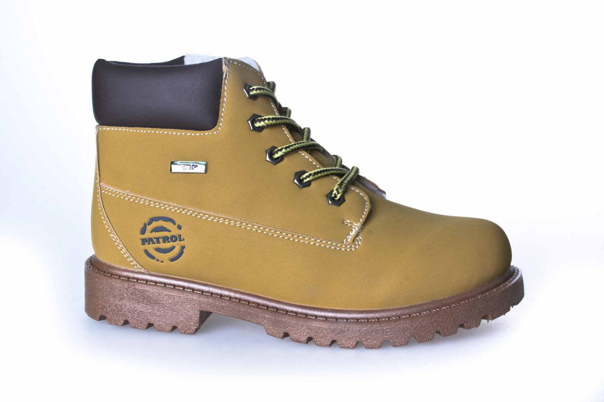 Ботинки для мальчиков. 935-513IM-17w-04-45935-513IM-17w-04-45