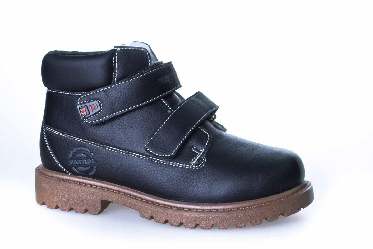 Ботинки для мальчиков. 935-514IM-17w-01-1935-514IM-17w-01-1