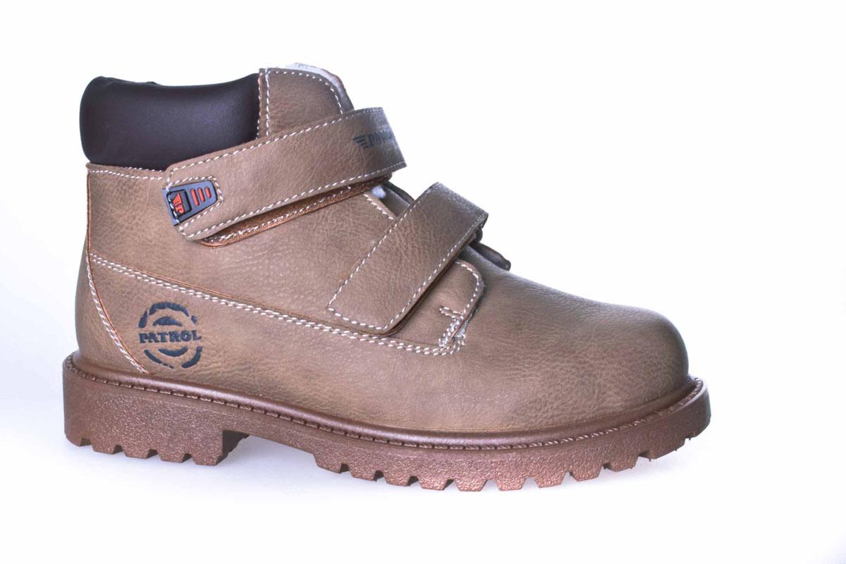 Ботинки для мальчиков. 935-514IM-17w-01-4935-514IM-17w-01-4