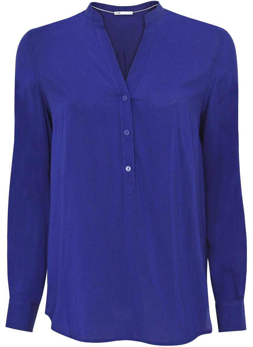 21412129-1/24681/7500NСтильная женская блузка oodji Collection выполнена из вискозы. Модель свободного кроя с V-образным вырезом горловины и длинными рукавами застегивается спереди на три пуговицы. Манжеты рукавов оснащены застежками-пуговицами. Спинка модели удлинена.