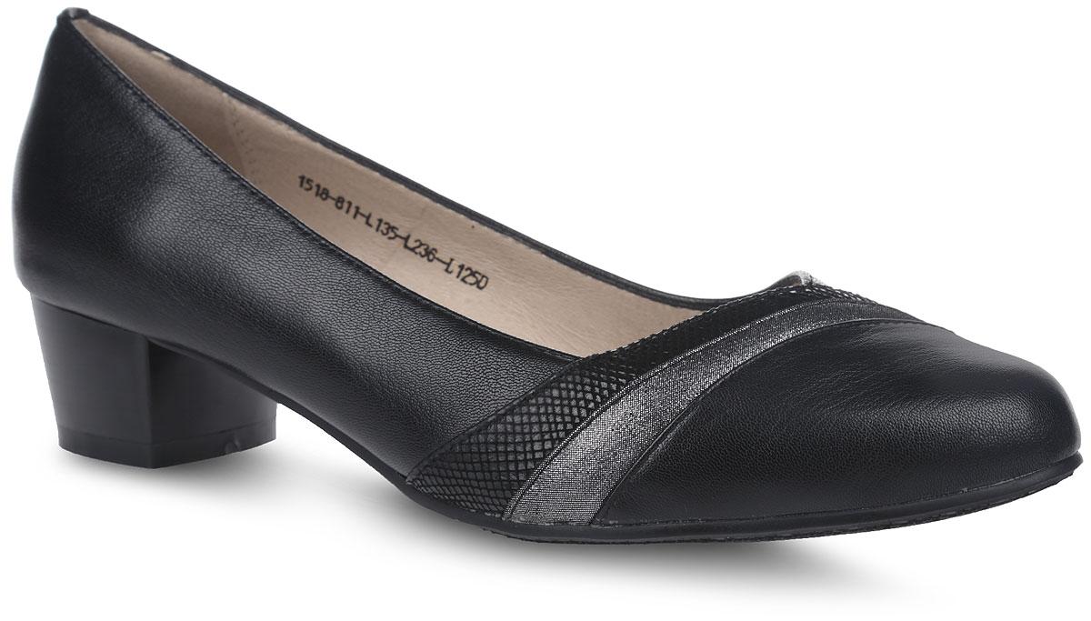 Туфли женские. 1518-811-L135-L236-L125D1518-811-L135-L236-L125DСтильные женские туфли от Sinta Gamma покорят вас с первого взгляда. Модель с вытянутым закругленным мысом выполнена из натуральной кожи. Стелька и подкладка из натуральной кожи обеспечивают комфорт при ходьбе, предотвращают натирание. У изделия умеренной высоты толстый каблук. Мыс декорирован вставками из блестящей кожи. Стильные туфли подчеркнут вашу яркую индивидуальность, позволят выделиться среди окружающих.