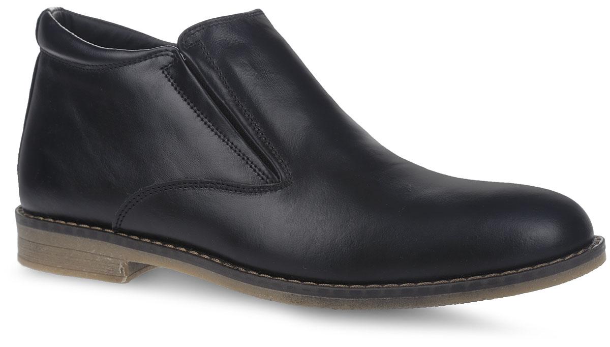 1SE_300_001_BLACKСтильные мужские ботинки от Spur заинтересуют вас своим дизайном с первого взгляда. Модель изготовлена из натуральной гладкой и оформлена прострочкой вдоль ранта. На ноге изделие фиксируется с помощью удобной молнии, объем голенища можно регулировать с помощью боковой эластичной резинки. Полужесткий задник защищает от ударов при движении. Мягкий кант создает комфорт при ходьбе. Подкладка и стелька, изготовленные из искусственного меха, защитят ноги от холода и обеспечат уют. Подошва изготовлена из гибкой и прочной резины и дополнена небольшим каблуком, а ее рифление гарантирует отличное сцепление с различными поверхностями. Такие модные и комфортные ботинки станут незаменимой вещью в вашем гардеробе.