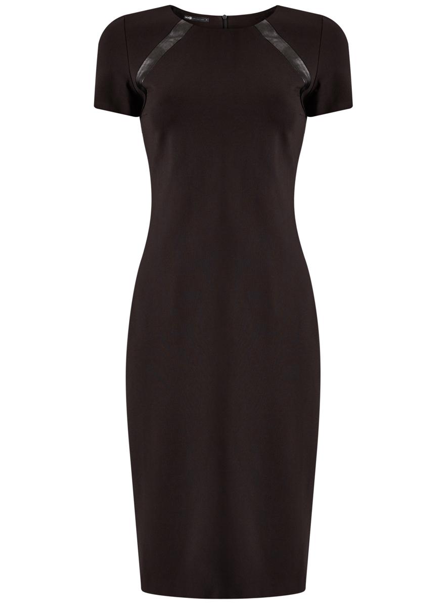 24011010/43060/2900NСтильное женское платье выполнено из комбинированного материала с отделкой из искусственной кожи застегивается на спинке на потайную застежку-молнию. Модель с короткими рукавами и круглым вырезом горловины.