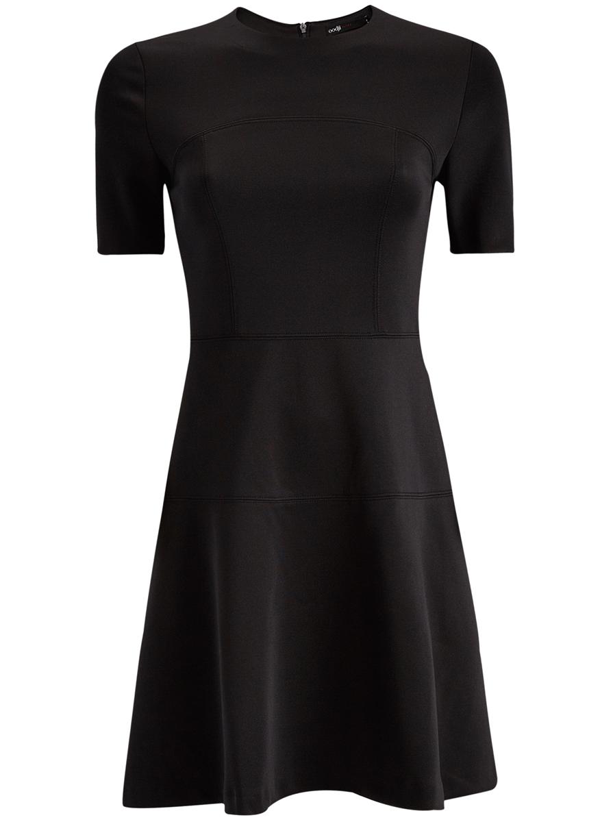 14001165/33038/2900NМодное платье oodji Ultra станет отличным дополнением к вашему гардеробу. Модель выполнена из полиэстера с добавлением полиуретана. Платье-миди с круглым вырезом горловины и короткими рукавами застегивается на скрытую застежку-молнию, расположенную на спинке.