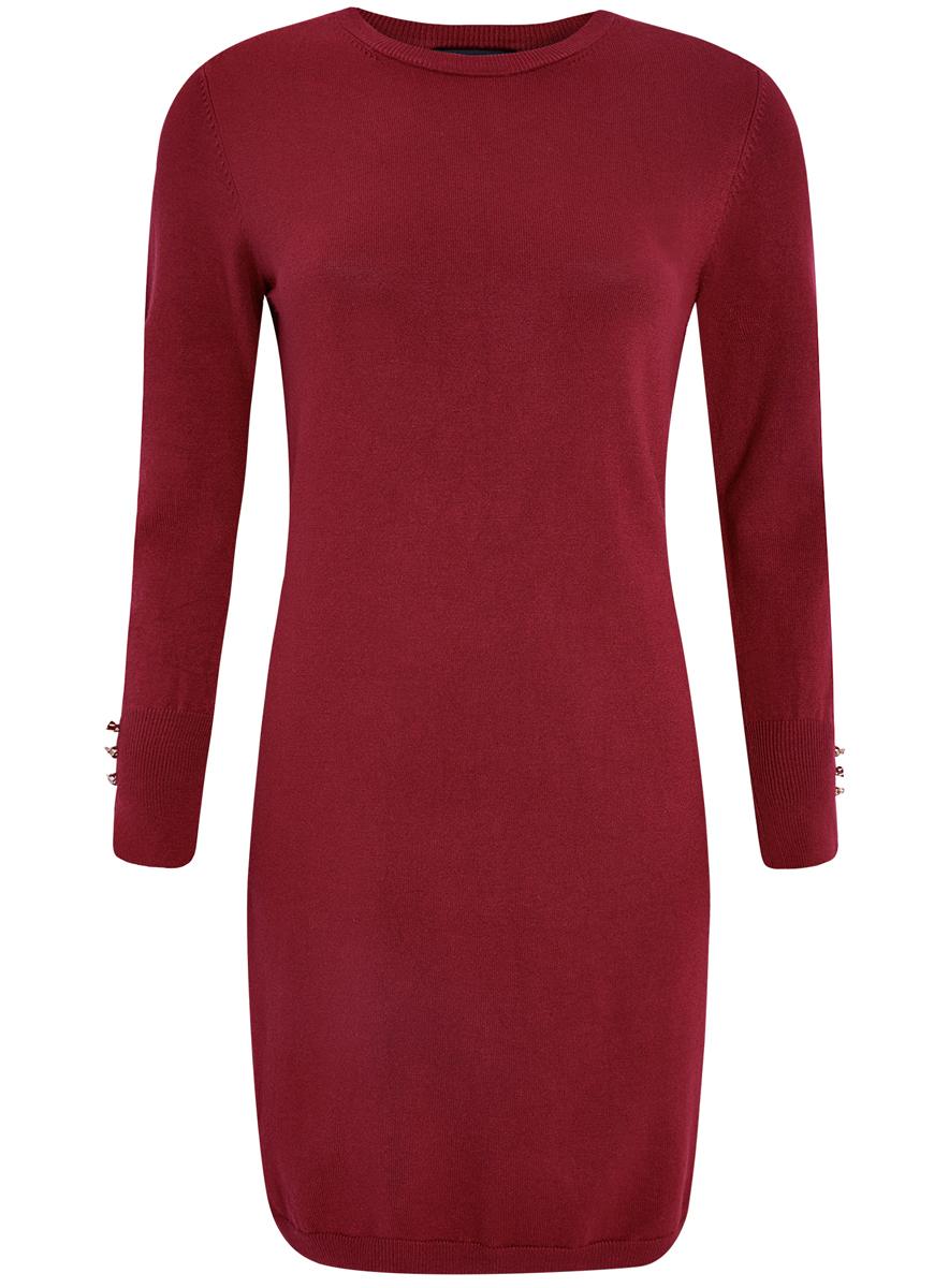 Платье73912217-1B/33506/4900NМодное трикотажное платье oodji Collection станет отличным дополнением к вашему гардеробу. Модель выполнена из вискозы с добавлением полиамида. Платье-миди с круглым вырезом горловины и длинными рукавами выполнено в лаконичном дизайне. Вырез горловины, манжеты рукавов и низ изделия связаны резинкой. Манжеты рукавов оформлены декоративными разрезами и украшены пуговицами.