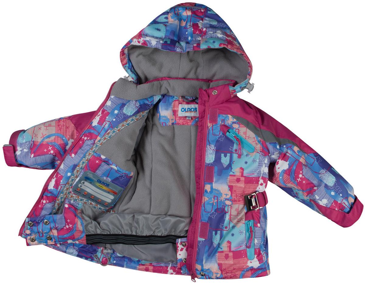 Комплект одежды для девочки Ариэль. 16/OA-1SU422-1