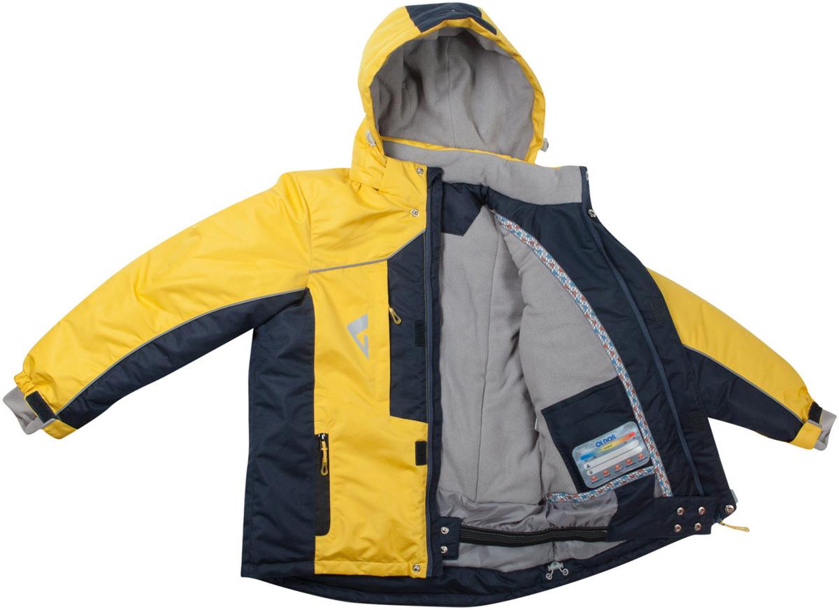Комплект одежды для мальчика Дамир. 16/OA-1SU428