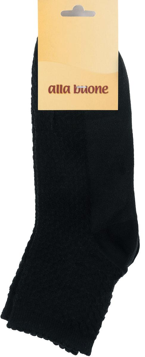 Носки034CDУдобные носки Alla Buone, изготовленные из высококачественного комбинированного материала, очень мягкие и приятные на ощупь, позволяют коже дышать. Эластичная резинка плотно облегает ногу, не сдавливая ее, обеспечивая комфорт и удобство. Носки с ажурным узором с паголенком классической длины. Практичные и комфортные носки великолепно подойдут к любой вашей обуви.