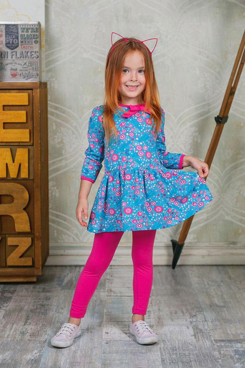 Комплект трикотажный для девочек: платье, брюки (лосины), УТ000004444_205209УТ000004444_205209