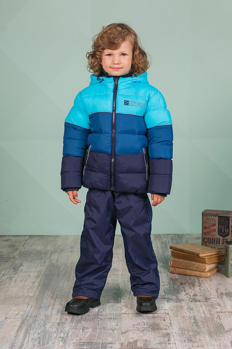 Куртка для мальчиков. 206320206320