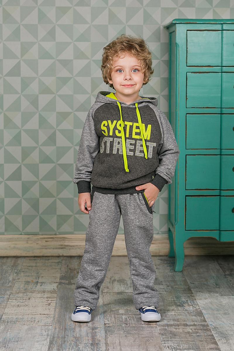 Спортивный костюм для мальчиков. 206369206369