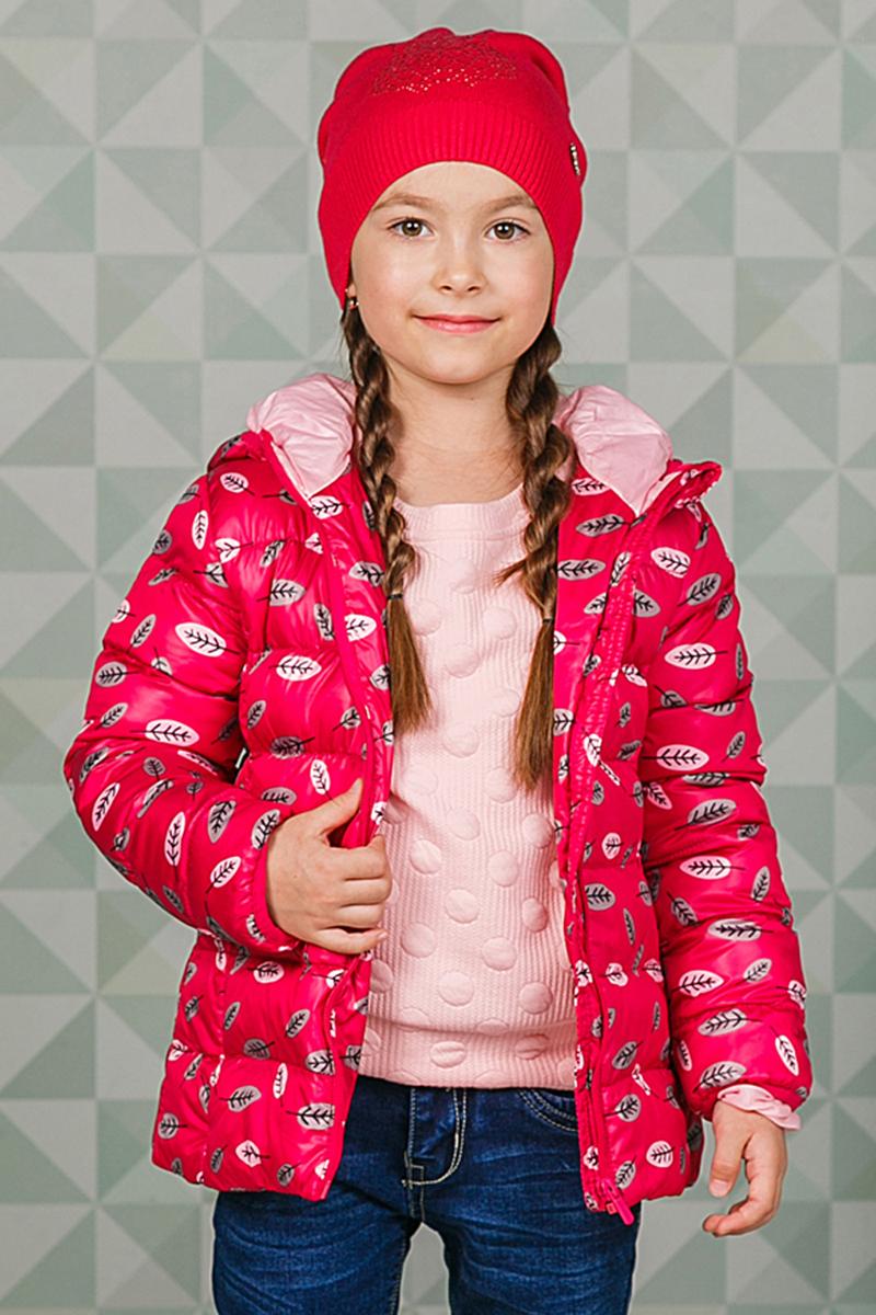 Куртка для девочек. 205423205423