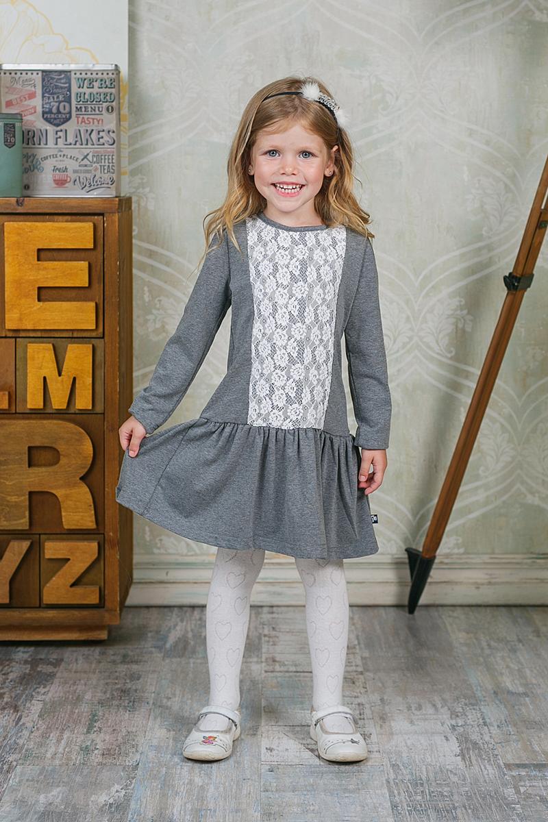 Платье для девочек. 205523205523