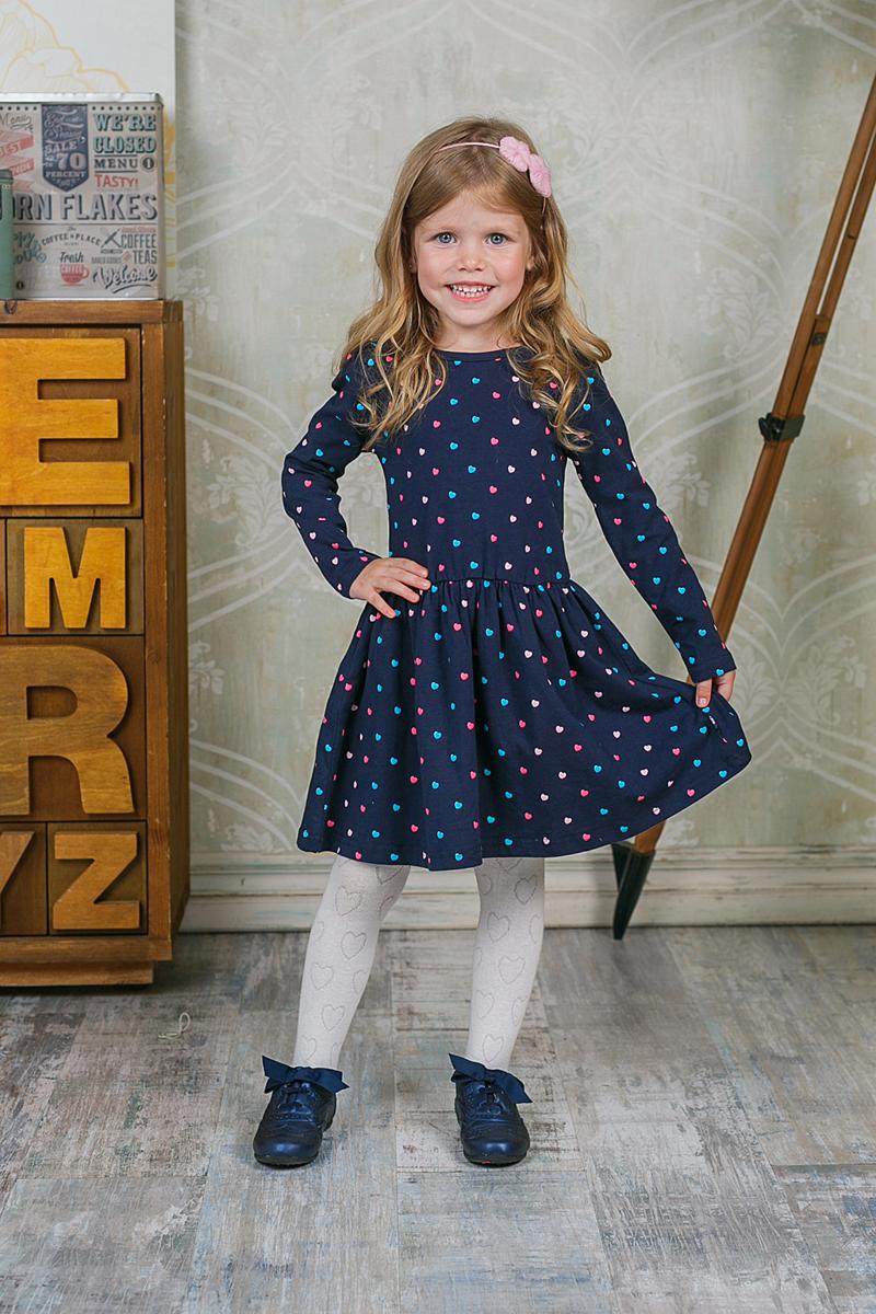 Платье для девочек. 205524205524
