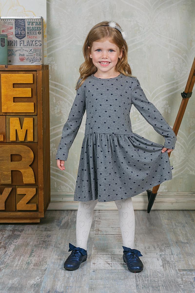 Платье для девочек. 205526205526