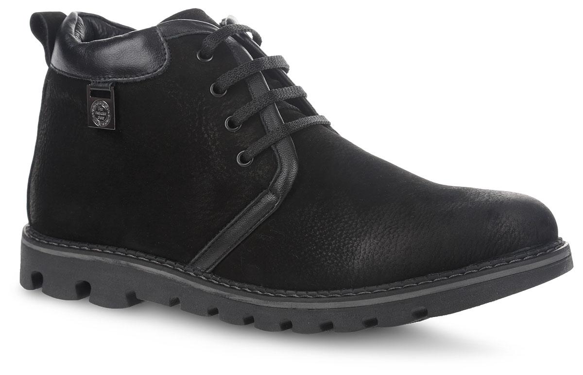 RS3_12360_BLACK.NСтильные мужские ботинки от Spur придутся вам по душе! Модель изготовлена из высококачественной натуральной кожи. Ботинки застегиваются при помощи застежки-молнии, расположенной на одной из боковых сторон. Шнуровка идеально зафиксирует обувь на вашей ноге. Подкладка и стелька из натуральной шерсти сохранят ваши ноги в тепле. Подошва с рифлением обеспечивает сцепление с любой поверхностью. Модель оформлена вдоль ранта крупной прострочкой. Стильные ботинки подчеркнут вашу индивидуальность.