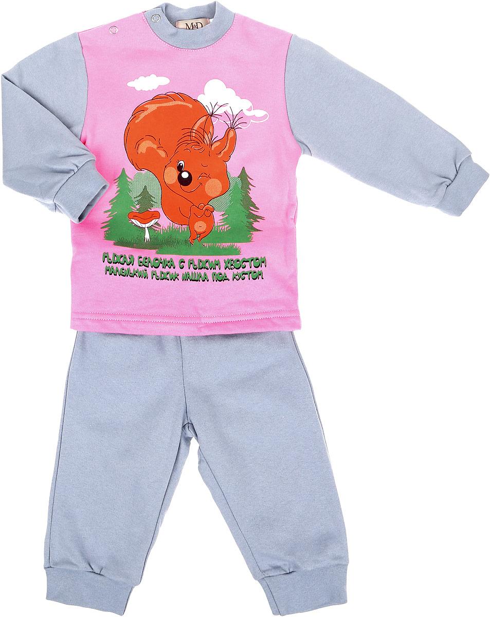 Комплект одежды унисекс. КМ1408АКМ1408А