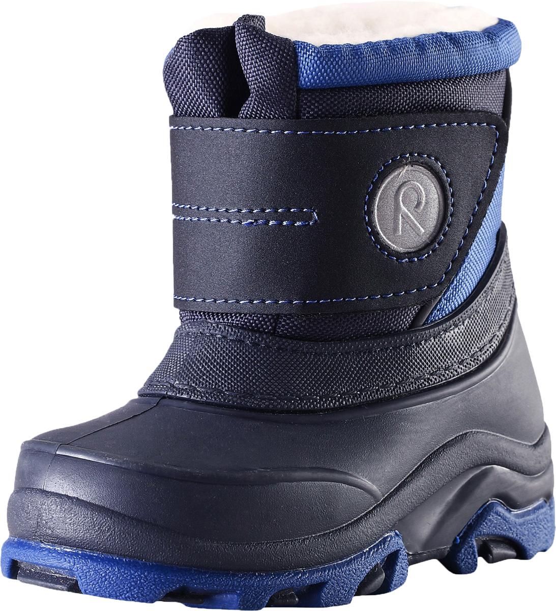 Ботинки детские. 569291569291-4900
