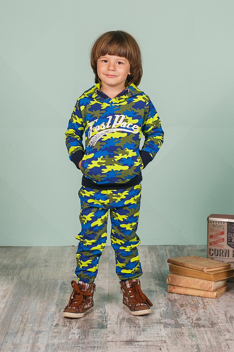 Спортивный костюм для мальчиков. УТ000004367УТ000004367_206138
