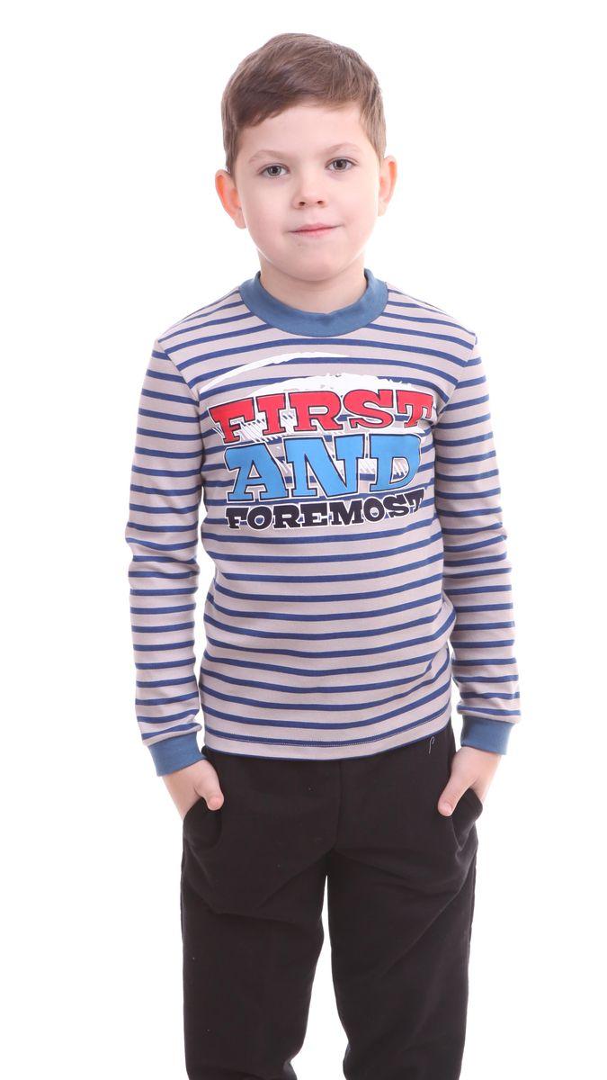ЛонгсливР817861Яркий, модный лонгслив для мальчика Свiтанак подойдет для любого случая. Лонгслив с длинными рукавами и округлым вырезом горловины изготовлен из натурального хлопка и оформлен узором в полоску и надписью. Манжеты рукавов и воротник дополнены широкой эластичной бейкой. Универсальный цвет позволяет сочетать модель с любой одеждой.