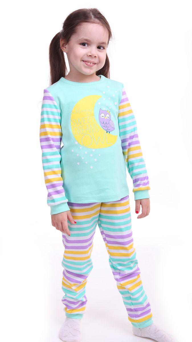 Р218420Красочная пижама для девочки Свiтанак состоит из джемпера с длинными рукавами и брюк. Пижама изготовлена из натурального хлопка, она мягкая, приятная на ощупь, не сковывает движения, не сдавливает в области резинки и не натирает в области швов. Пижама позволяет коже ребенка «дышать». Джемпер с ярким модным и необычным принтом. Брюки имеют мягкую, эластичную резинку, которая не оставляет следов на коже и не стягивает живот ребенка. Яркий и современный дизайн прекрасно дополнят гардероб Вашего ребенка. УВАЖАЕМЫЕ ПОКУПАТЕЛИ! Обращаем ваше внимание – аппликация и расцветка могут отличается от представленного на изображении