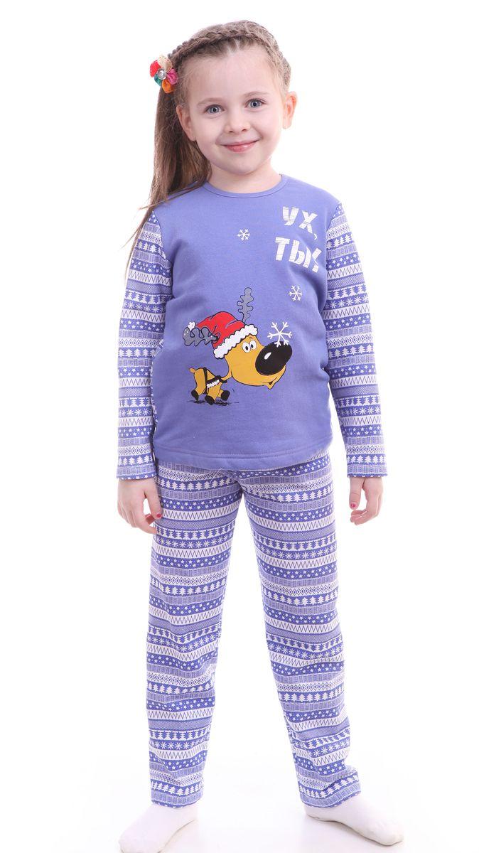 Р228418Красочная пижама для девочки Свiтанак состоит из джемпера с длинными рукавами и брюк. Пижама изготовлена из натурального хлопка, она мягкая, приятная на ощупь, не сковывает движения, не сдавливает в области резинки и не натирает в области швов. Пижама позволяет коже ребенка «дышать». Джемпер с ярким модным и необычным принтом. Брюки имеют мягкую, эластичную резинку, которая не оставляет следов на коже и не стягивает живот ребенка. Яркий и современный дизайн прекрасно дополнят гардероб Вашего ребенка. УВАЖАЕМЫЕ ПОКУПАТЕЛИ! Обращаем ваше внимание – аппликация и расцветка могут отличается от представленного на изображении