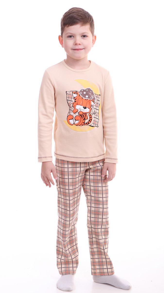 Р218443Красочная пижама для мальчика Свiтанак состоит из джемпера с длинными рукавами и брюк. Пижама изготовлена из натурального хлопка, она мягкая, приятная на ощупь, не сковывает движения, не сдавливает в области резинки и не натирает в области швов. Пижама позволяет коже ребенка «дышать». Джемпер с ярким модным и необычным принтом. Брюки имеют мягкую, эластичную резинку, которая не оставляет следов на коже и не стягивает живот ребенка. Яркий и современный дизайн прекрасно дополнят гардероб Вашего ребенка. УВАЖАЕМЫЕ ПОКУПАТЕЛИ! Обращаем ваше внимание – аппликация и расцветка могут отличается от представленного на изображении