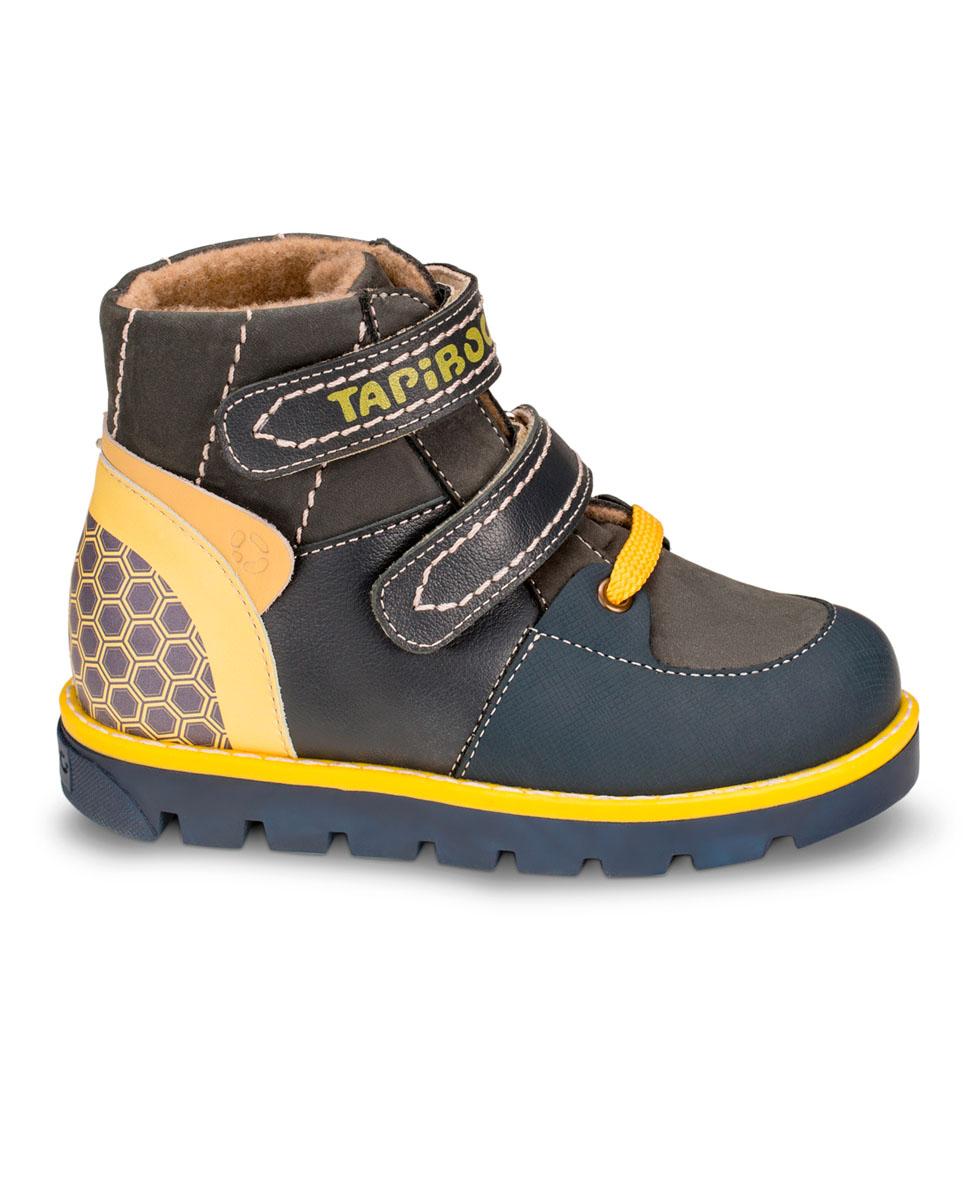 FT-23003.16-OL12O.03Утепленные ботинки от TapiBoo придутся по душе как аленьким непосдам, так и их родителям. Многослойная, анатомическая стелька гарантирует правильное формирование стопы. Жесткий фиксирующий задник с удлиненным крылом надежно стабилизирует голеностопный сустав во время ходьбы. Упругая, умеренно-эластичная подошва, имеющая перекат позволяющий повторить естественное движение стопы при ходьбе для правильного распределения нагрузки на опорно-двигательный аппарат ребенка. Подкладка из байки Lanatex поддерживает комфортную температуру внутри обуви при погодных условиях от +5°С до -5°С градусов. Застежки типа велкро позволяют оптимально подогнать полноту обуви по ноге ребенка (большой подъем или вложение специальных вкладных ортопедических приспособлений), обеспечивая при этом оптимальную фиксацию стопы.