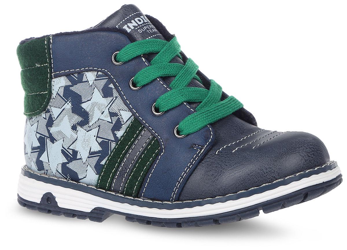 Ботинки51-245B/12Очаровательные ботинки от Indigo Kids покорят вашего мальчика с первого взгляда! Модель выполнена из искусственной кожи и оформлена контрастной прострочкой, вдоль ранта - крупной прострочкой, сбоку - принтом с изображением звезд. Застежка-молния и классическая шнуровка надежно фиксируют модель на ноге. Подкладка из байки и стелька из материала ЭВА с поверхностью из байки обеспечат ногам тепло. Стелька дополнена супинатором, который обеспечивает правильное положение стопы ребенка при ходьбе и предотвращает плоскостопие. Подошва с рифлением обеспечивает надежное сцепление с поверхностью. В комплект входит дополнительная пара шнурков контрастного цвета. Удобные ботинки - незаменимая вещь в гардеробе каждого ребенка!